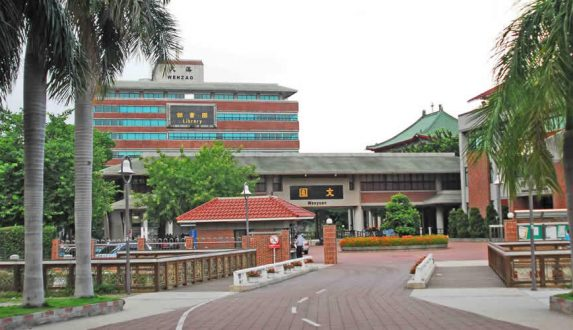 JV Asie – Wenzao Ursuline College of Languages